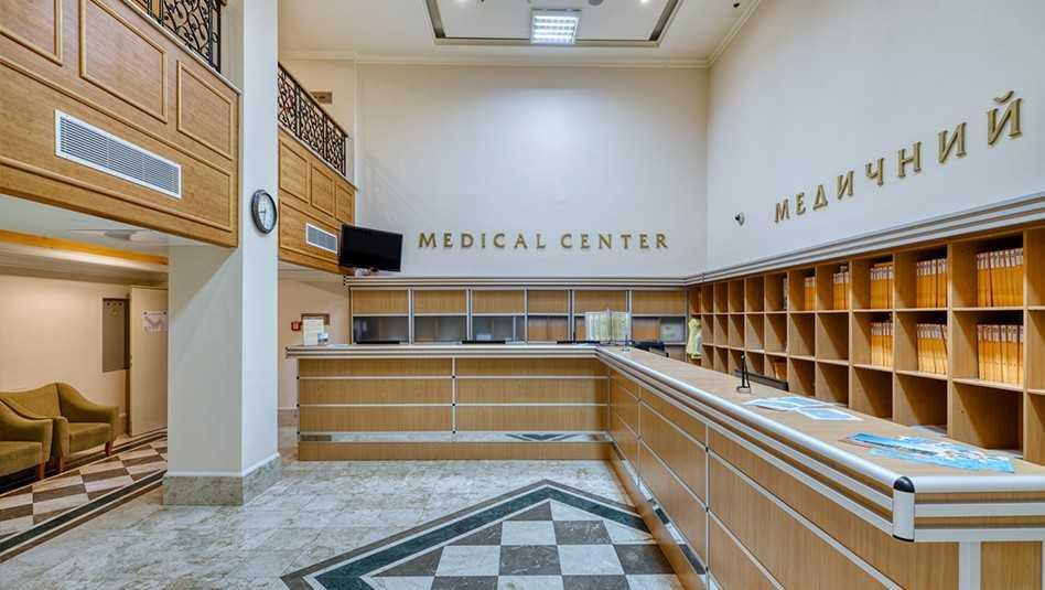 Rixos - медицинский комплекс