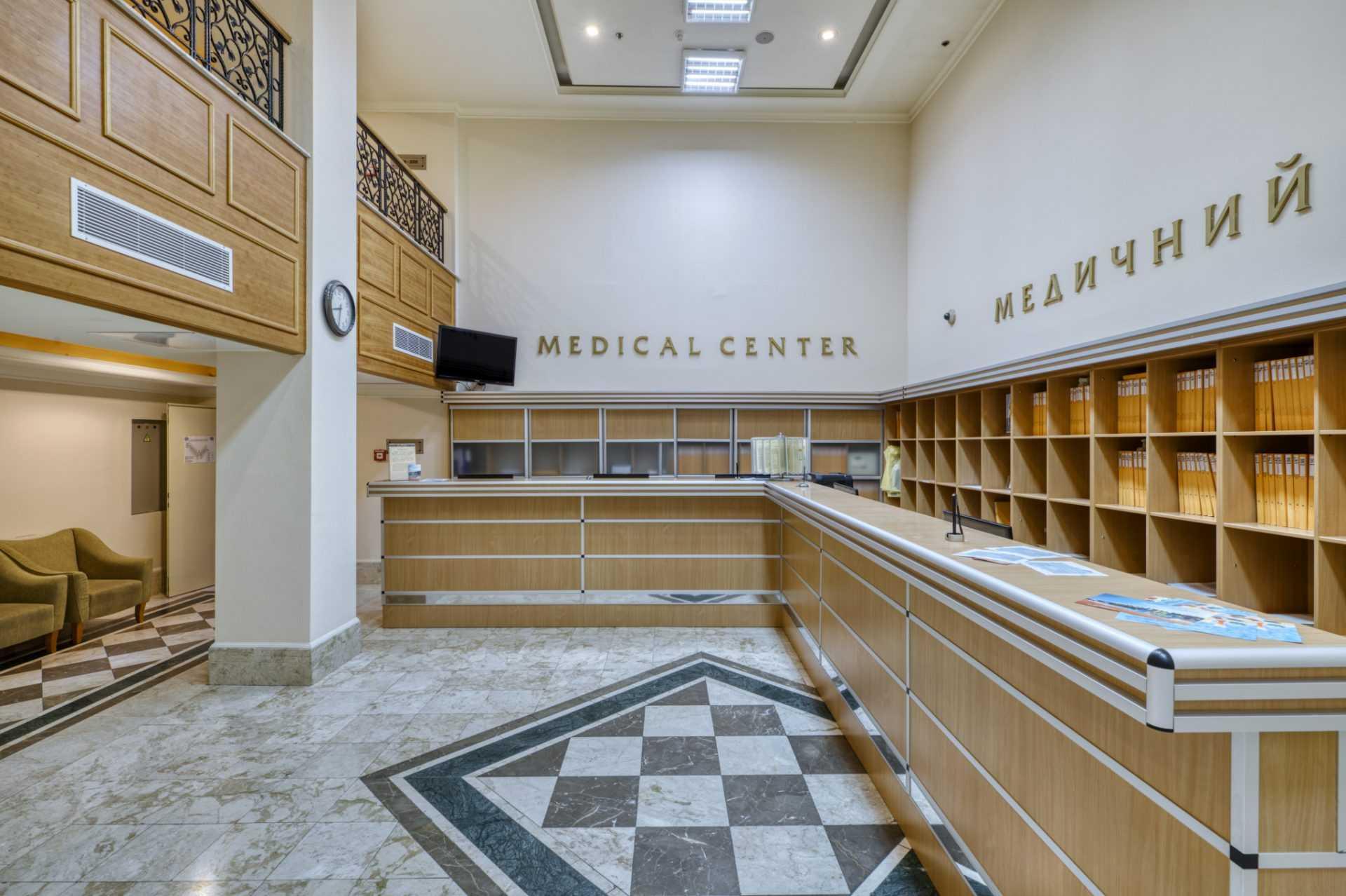 Медичний центр, Ріксос, Україна