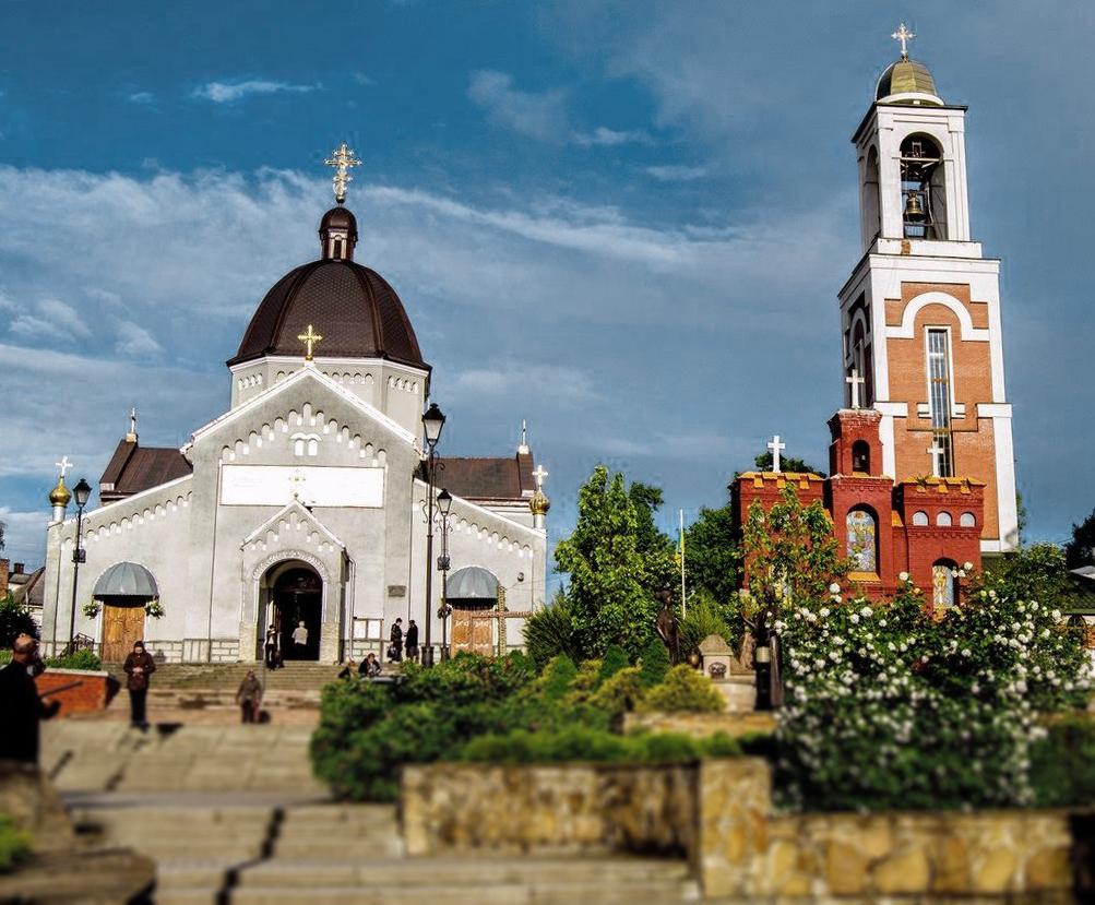 Собор святого Николая Трускавец